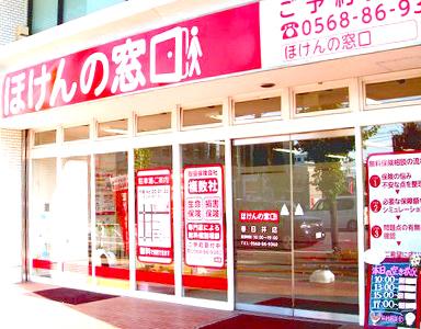 春日井店 外観