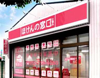 守山小幡駅前店 外観