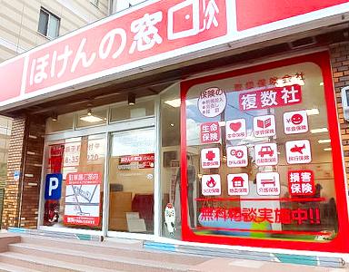 春日井勝川駅前店 外観