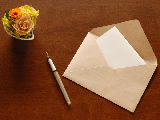 愛する人へ感謝の手紙00