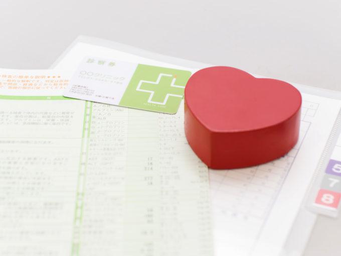 健康宣言チャレンジ事業所認定00