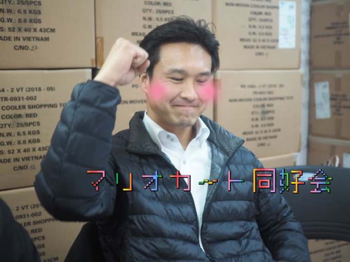 ☆ マリオカート同好会 ☆00