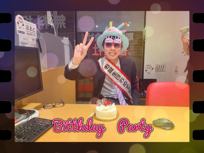 ★~ Birthday Party ~☆00