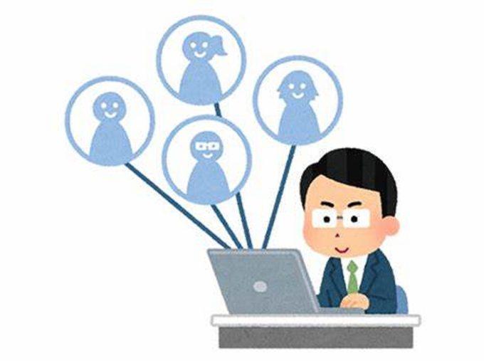2020年改正個人情報保護法成立!