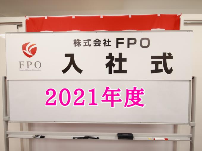 ★2021年度 新卒入社式★00